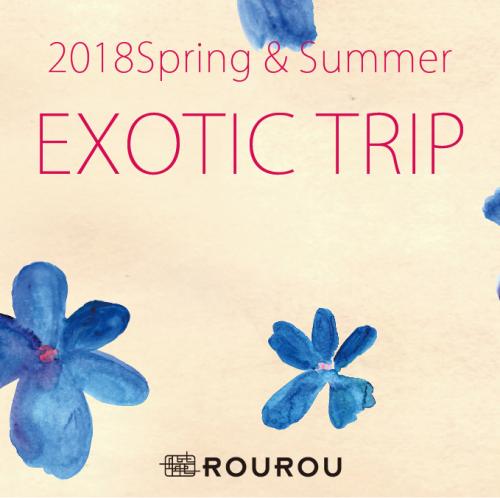 exotic trip
